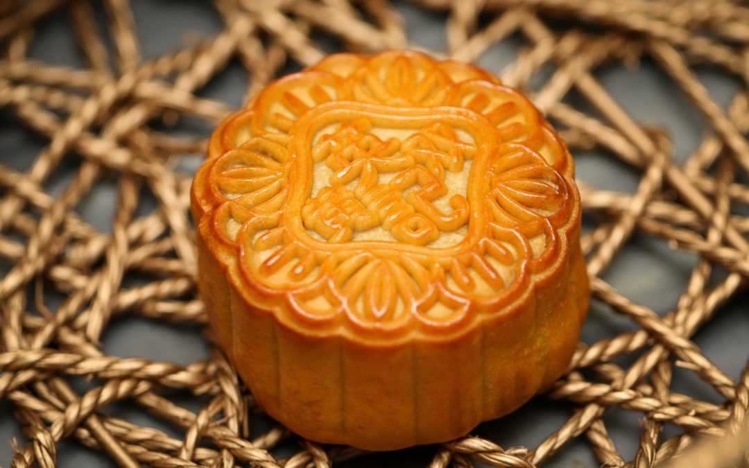 Mid Autumn Festival 2020 Announcement